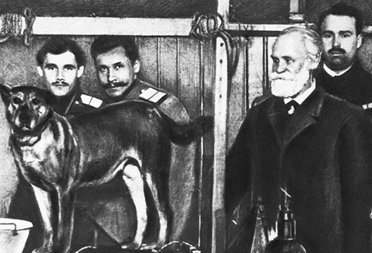 Pavlov and His Staff with Dog